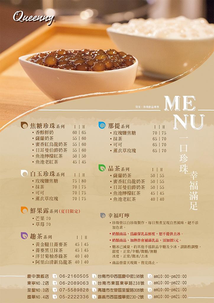Queenny menu.jpg